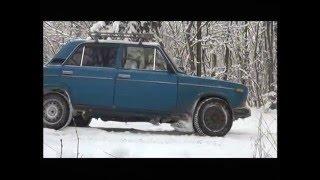 ВАЗ 2106 сквозь снег, грязь и воду.