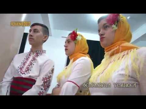 """Орфеево изворче"" 2017 - танцови състави и инструменталисти // Фолклорна Усмивка"