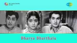 Bharya Bharthalu | Emani Padedano song