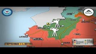 Обзор военных действий в Сирии. 12-е сентября 2018г.