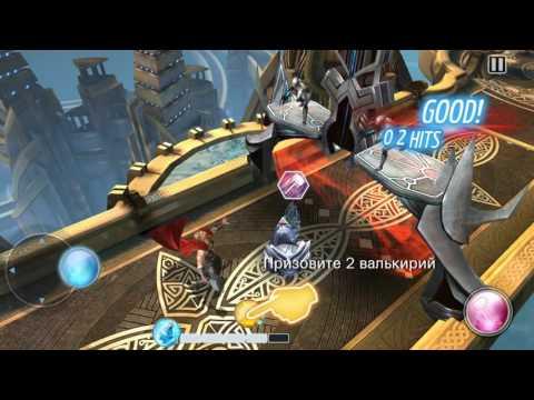 Обзор игры Тор 2(Thor 2:TDW) для Android