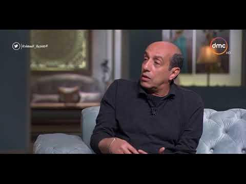 ًصاحبة السعادة - الفنان أحمد صيام : كنت متوقع إن موضوع أبو العروسة هيعيش لإننا مفتقدين النوعية دي