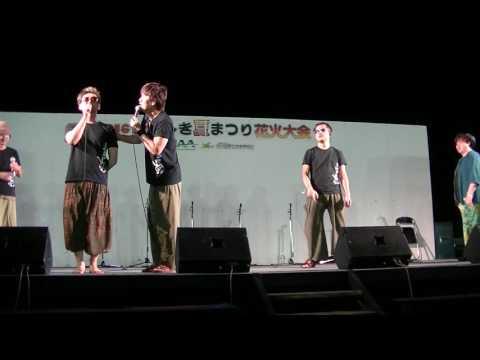 2016.8.20いなしき夏まつり花火大会☆Vスタイル(アカペラ)