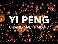 Yi Peng Lantern Festival in Chiang Mai