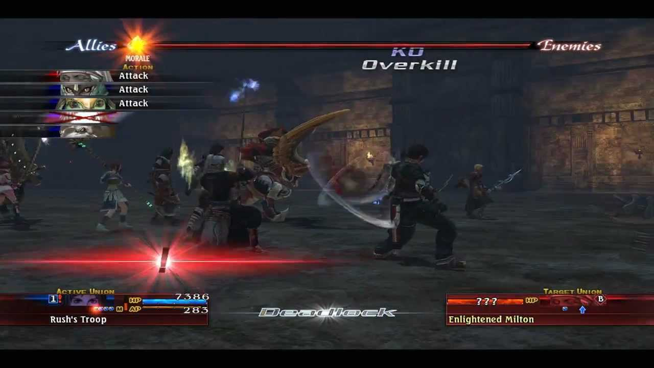 The Last Remnant: Low BR - Enlightened Seven @BR 26