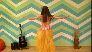 Как танцевать попой. Гавайский танец