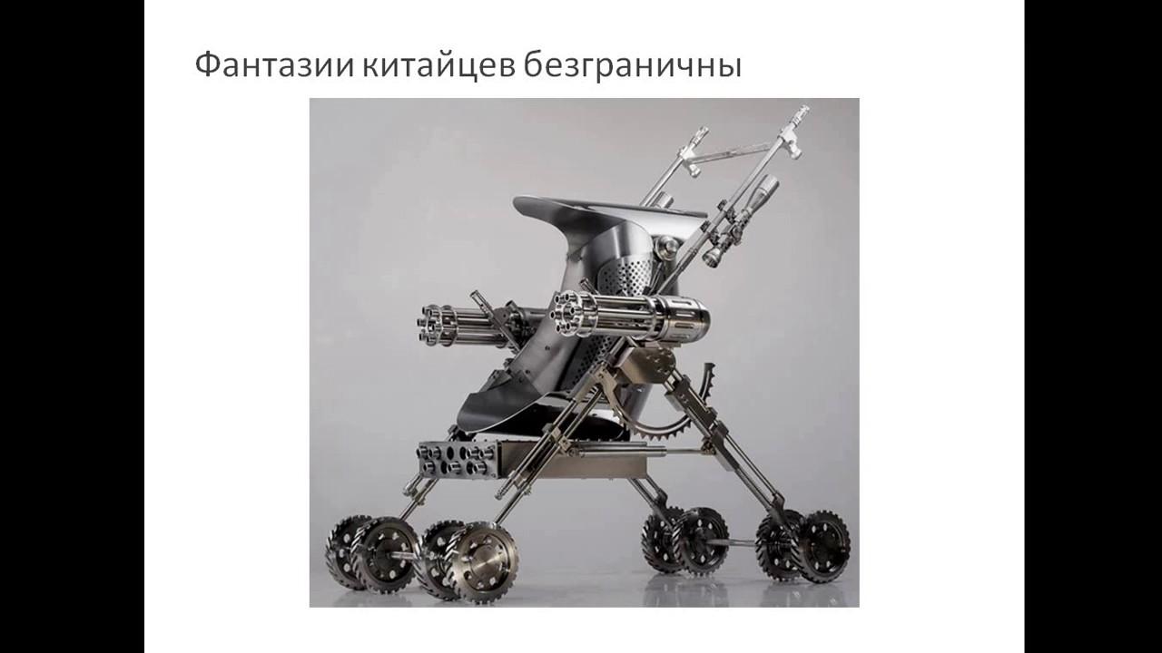 Детская прогулочная коляска Geoby C819. Детальный видео-обзор .