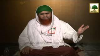 Aisa Kiyon Hota Hai Ep#23 - Tawahhum Parasti