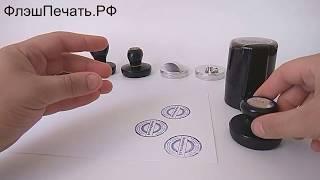 Флеш печати - красонаполненные печати, обзор и сравнение с автоматическими