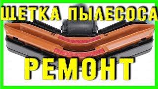 Ta'mirlash tozalovchi hayot philips fc9174 hack cho'tkasi