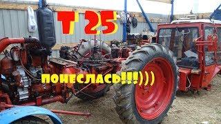traktor 25//ijaraga oldi disassemble idishni T