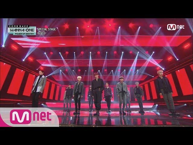 Wanna One Go Wanna One - ′보여′ 181122 EP.23