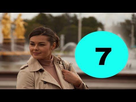 Большие надежды 7 серия - анонс и дата выхода
