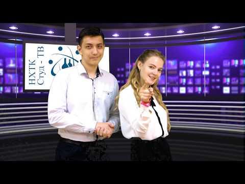 StudTV №6 26 05 2019