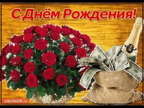 С днём рождения! Дорогая крестница (Муз.Перемены \