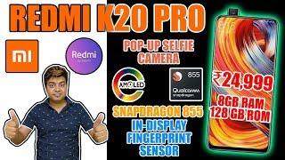 Redmi K20 PRO | SD 855 | 20 MP POP Selfie | 6.5 INCH DISPLAY | AMOLED DISPLAY | IN DISPLAY SCANNER