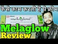 Melaglow Cream Details Hindi