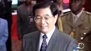 胡锦涛唱茉莉花