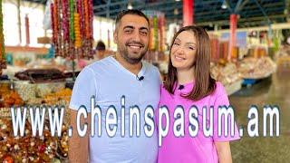Qaxcac Spasum en - Marina Greg, Robert Tchantchapanyan