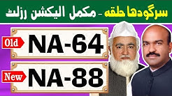 NA-64 (New NA-88) Sargodha 1 | Pakistan Election Results | Election Box