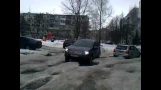 Дорожные ужасы  нашего городка Брянска