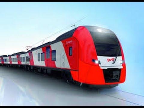 Sochi: Tren hecho en Alemania | Journal