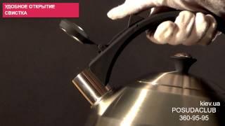 Обзор Posudaclub.kiev.ua - Чайник со свистком Maestro 3л MR-1327