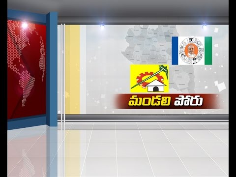 MLC Elections | Voting Begins | in Nellore Dist  | Andhra Pradesh