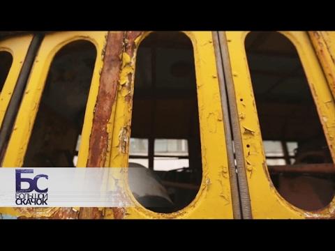 Коррозия   Большой скачок - Видео из ютуба