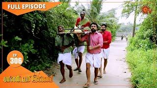 Pandavar Illam - Ep 306 | 27 Nov 2020 | Sun TV Serial | Tamil Serial