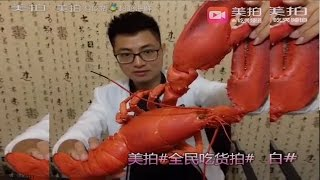 EATING GIANT LOBSTER