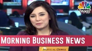 Morning Business News Headlines    Dec 28, 2018