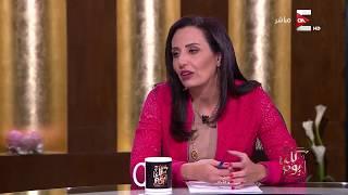 كل يوم - د/ رحاب عبد المجيد: الخضار والفاكهة الشتوية هما مقويين الجهاز المناعي لأمراض الشتاء