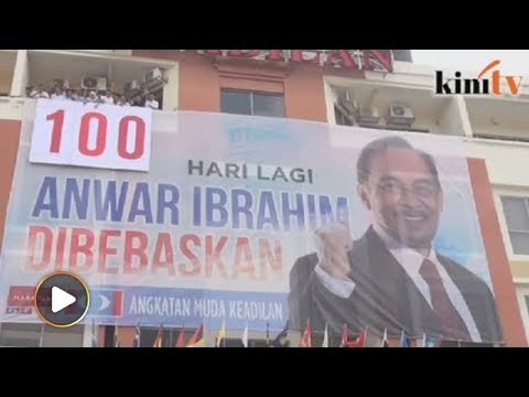 PKR lancar 100 hari pembebasan Anwar