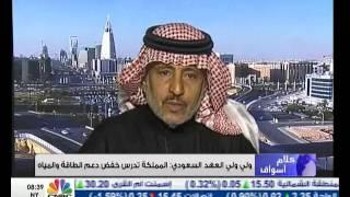 """تداولات """"محيرة"""" للسوق السعودي خلال الأسبوع الماضي"""