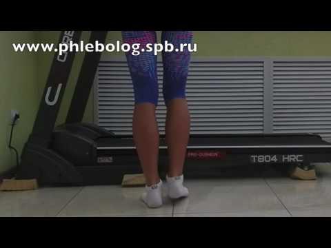Гимнастика при варикозе (упражнения при варикозе)