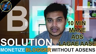 How To Monetize Blogger Without Ad sense | Put Ads In Blogger In 10 Minutes
