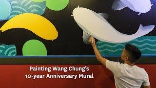 Painting Wang Chung's 10th Anniversary Mural (Artist: Scott Daimaru)