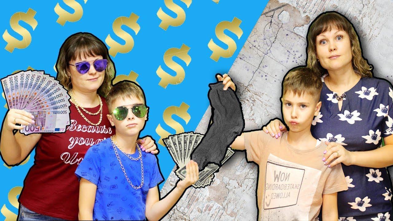 Мама БОГАТОГО школьника vs мама БЕДНОГО школьника // вайны от Fast Sergey