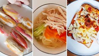 냉장고파먹기 레시피) 냉동실속 닭가슴살 활용법 4가지│…