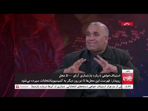MEHWAR: Over 2,000 Appeals Filed with IECC
