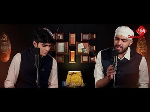 Yeh Subhe Madina by Saifullah Junaid Jamshed & Babar Junaid Jamshed | New Naat 2017 | Zaitoon.tv