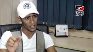 محمد رمضان : افلامي بتروج للبلطجه مينفعشي تقيم ممثل علي فلمين بس