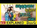 Iblis Malayalam full movie explained in Telugu-Iblis movie explanation in telugu-Talkie Talks