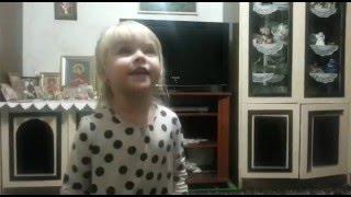 Трехлетняя девочка рассказывает