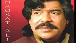 Kadi te has bol ve (original) - Shaukat Ali