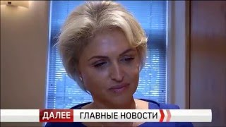 Perfect Household Staff Founder Natalia McKie at RBK-TV interview(, 2015-12-15T13:04:36.000Z)