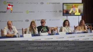 """На """"Кинотавре-2016"""" посмотрели фильм Гоши Куценко """"Врач"""""""