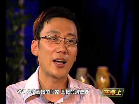 (iResearch)总裁杨伟庆:如何看网络大战-HD高清