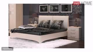 видео Оформление изножья кровати – красиво и функционально